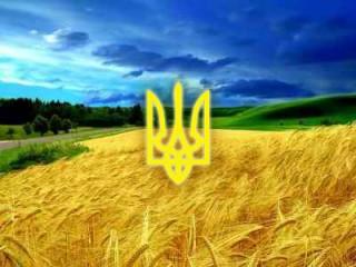 ukraina-tryzub
