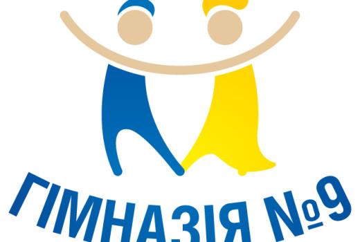 Гімназія_лого_1-1