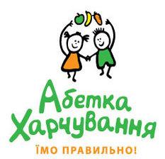 logo-abetka-tvitter