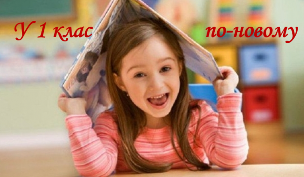 Snymok-1-624x364