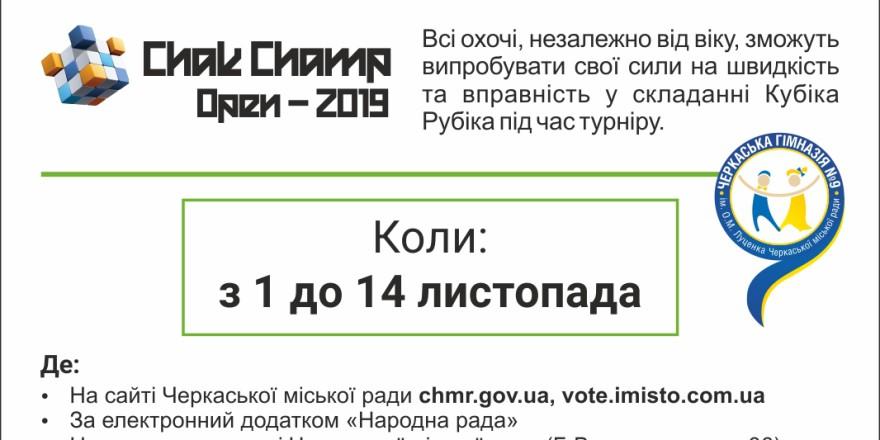 Голосование А5_1