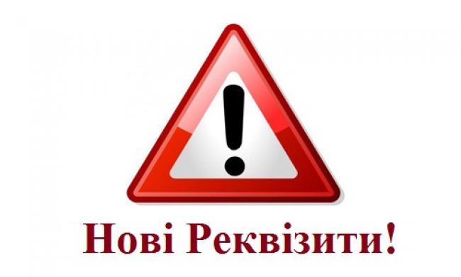 u-podatkoviy-sluzhbi-rivnenshchini-zminilisya-rekv20180623_7154