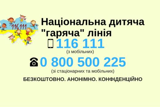 101958634_1399745596876644_355791659121770496_n
